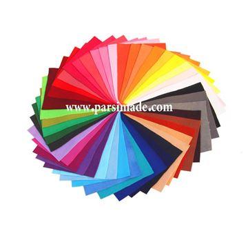 تصویر پارچه نمدی درجه 1: مجموعه 55 رنگ