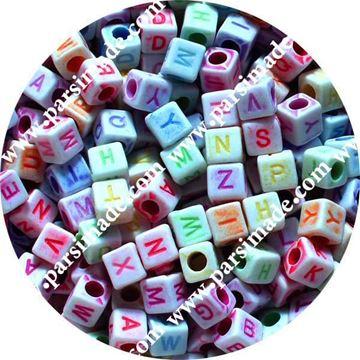 تصویر دکمه تزئینی مکعب حروف