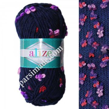AliZE Maxi Flower رنگ 5156