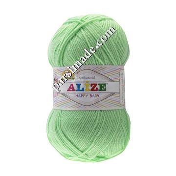 کاموای نوزادی رنگ سبز روشن