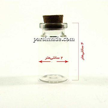 بطری شیشه ای سایز 4 سانتیمتر
