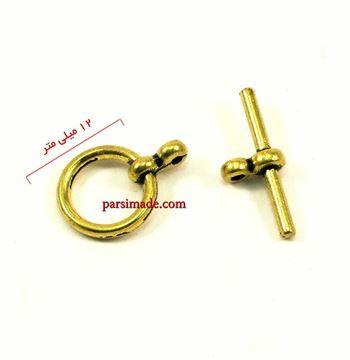 قفل دستبندی حلقه محور طلایی