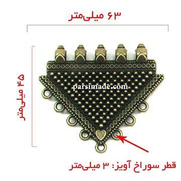 آویز برنزی گردنبند طرح مثلثی