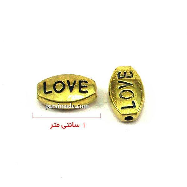 بین کار طلایی Love