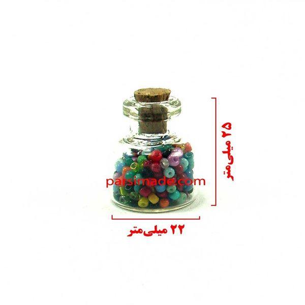 بطری کوچک شیشهای کوتاه و پهن