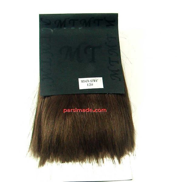 موی عروسک رنگ قهوه ای
