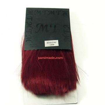 موی عروسک رنگ شرابی