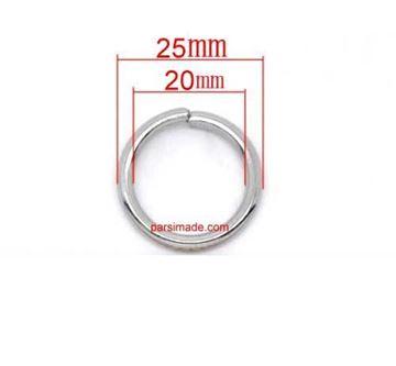 حلقه جا کلیدی نقره ای