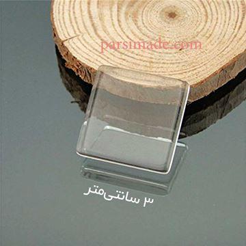 شیشه محدب گردنبند مربعی 3 سانتیمتر