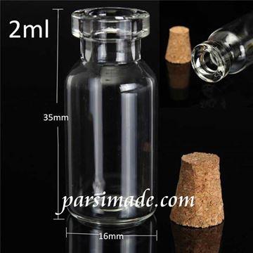 بطری های کوچک شیشه ای