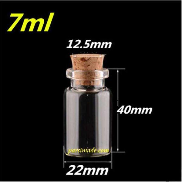بطری کوچک شیشه ای سایز 4 سانتیمتر
