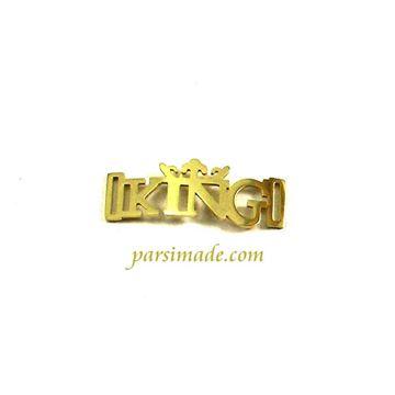 پلاک دستبندی استیل KING