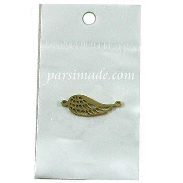 پلاک دستبندی استیل طرح بال فرشته به ابعاد 10 × 25 میلیمتر