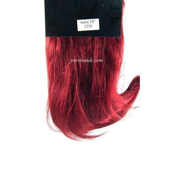 موی مصنوعی پوش پایین حالت دار کد 135