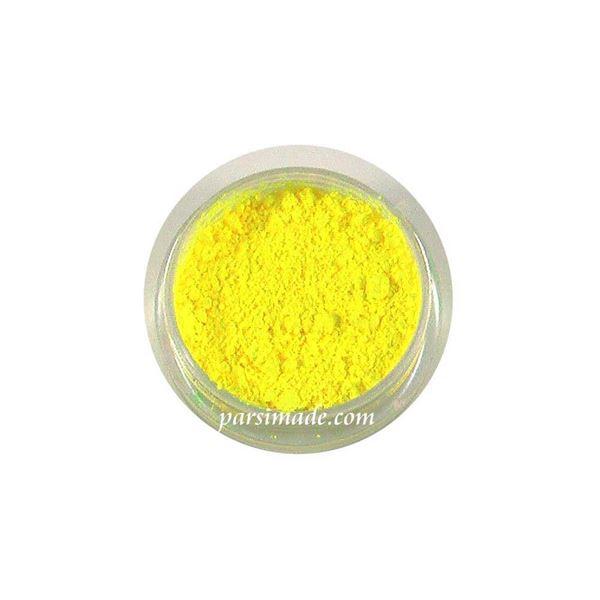 رنگ رزین پودری زرد فلورسنت