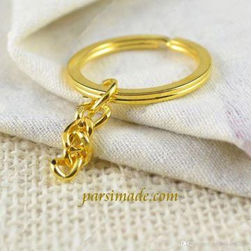 حلقه جا کلیدی طلایی با زنجیر آویز