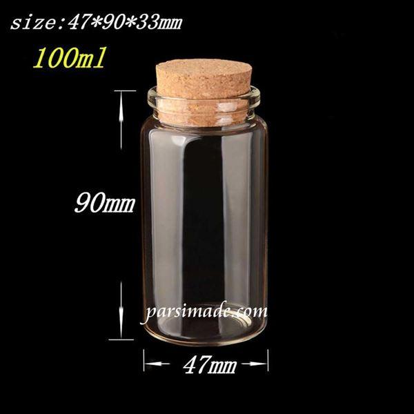 بطری تراریوم سایز 9 سانتیمتر