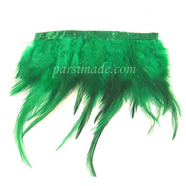 پر رنگی سبز